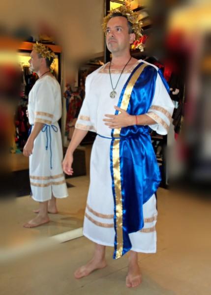 Todo Disfraz - Emperador 2554